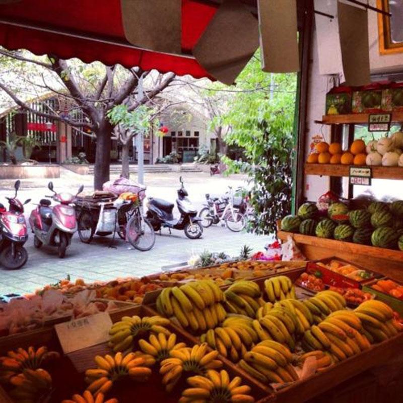 大丰水果店